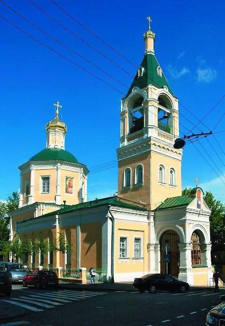 В московском храме Илии Пророка Обыденного хранится частица пояса Пресвятой Богородицы, которая, как и сам пояс, исцеляет от бесплодия и способствует вынашиванию и рождению здоровых детей