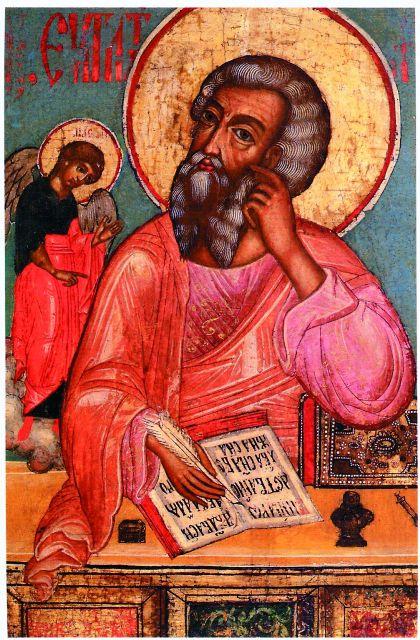Апостол Матфей пишет Евангелие