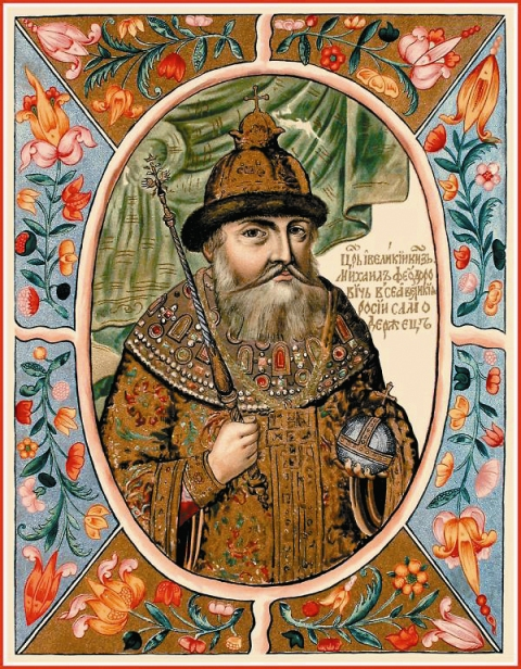 Царь Михаил Феодорович