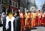 Православный крестный ход на Манхэттене в  Светлую субботу