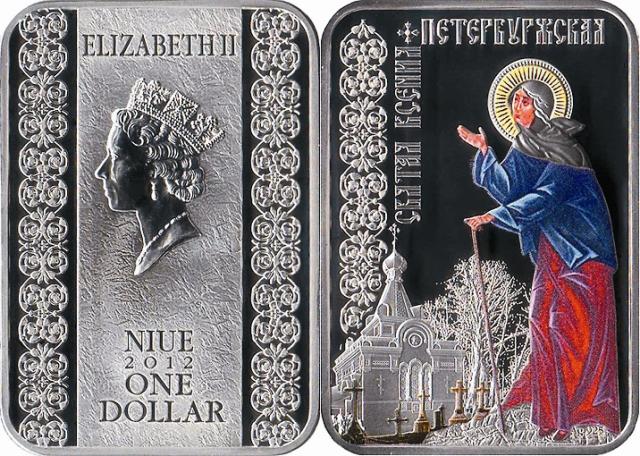 В 2012 году на острове Ниуэ выпустили памятную монету номиналом один новозеландский доллар с изображением блаженной Ксении Петербургской