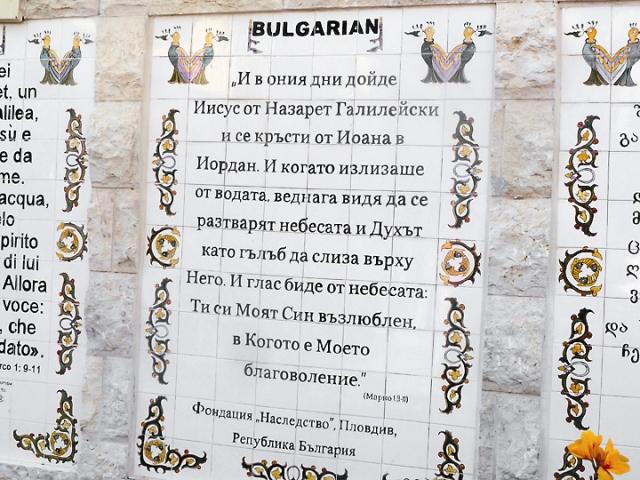 Широкие двери постоянно открываются, пропуская группы людей, говорящих на разных языках, – здесь священники и монахи, паломники и экскурсанты