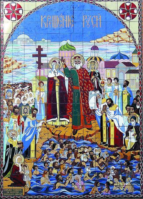 Мозаика «Крещение Руси» у входа в Свято-Троицкий собор