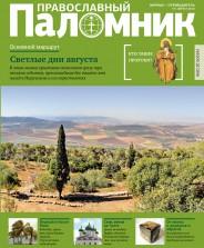 Новый дизайн любимого журнала