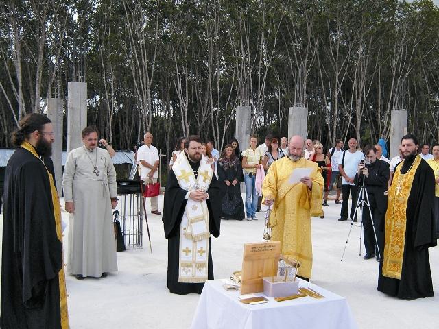 Владыка Иларион на закладке храма ЖивоначальнойТроицы на Пхукете. 2009 год