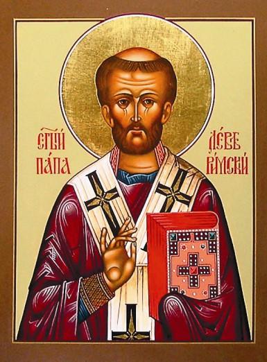 Святитель Лев I, Папа Римский