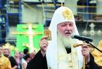 Святейший Патриарх Кирилл: «Те, кто строит храм, вхо- дят в историю – не только человеческую. Их имена особо записываются в Книге жизни. Верим, что многие грехи людям прощаются за такое святое дело!»