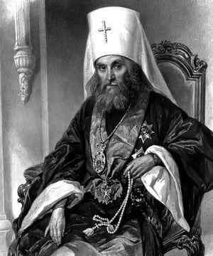 Встреча с митрополитом Филаретом состоялась в Троице-Сергиевой Лавре 12 августа 1867 года и произвела глубокое впечатление