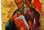 ДДни памяти святого апостола и евангелиста Иоанна 21 мая, 13 июля (Собор двенадцати апостолов), 9 октября (преставление)