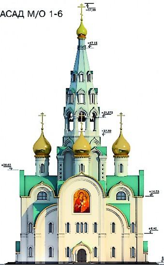 Проект строящегося храма