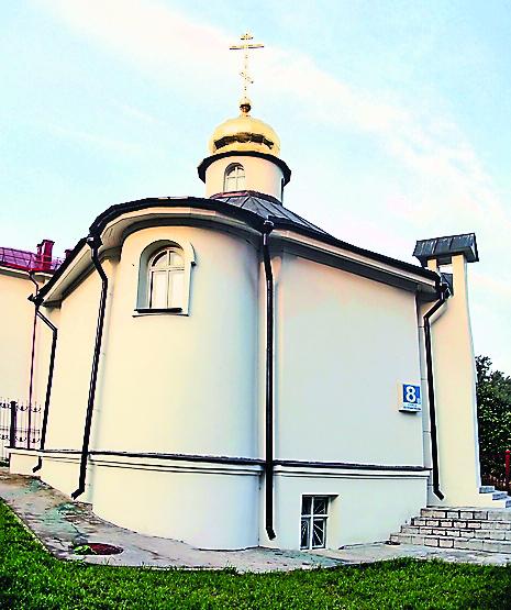 Храм-часовня святителя Льва Великого