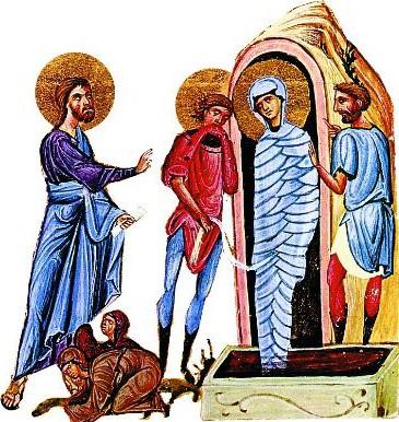 Воскрешение Лазаря в Вифании