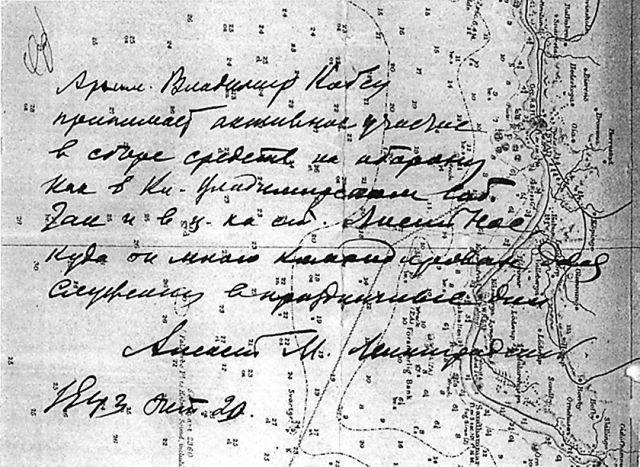 Когда фронт приблизился к столице и Патриархия была эвакуирована в Ульяновск, Митрополит Сергий продолжал обращаться к пастве с новыми посланиями, в которых развенчивал лицемерие нацистской пропаганды