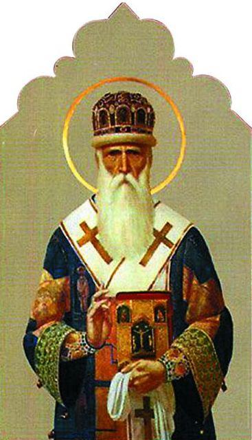 В XIV веке в Монемвасии родился будущий митрополит Киевский и всея Руси Фотий, прославленный Русской Православной Церковью в лике святителя. Его стараниями было восстановлено молитвенно-каноническое единство Русской Церкви