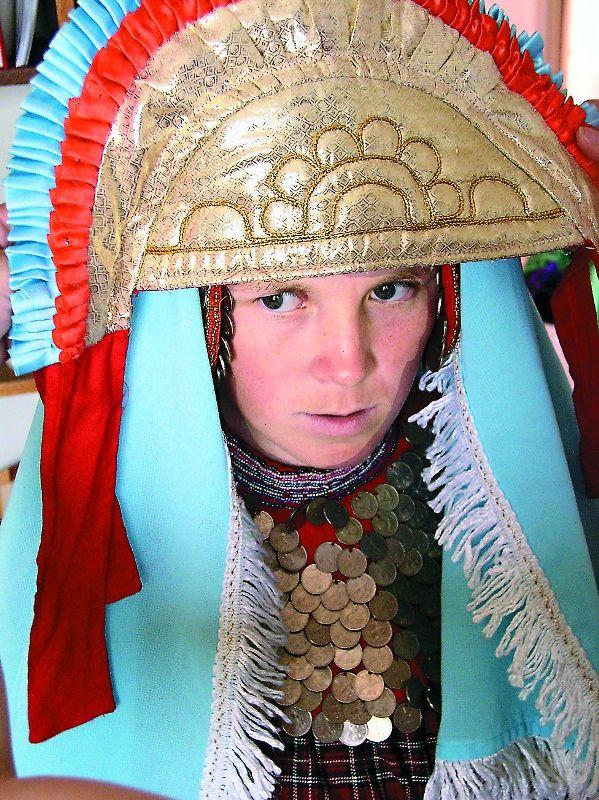 Традиционный костюм