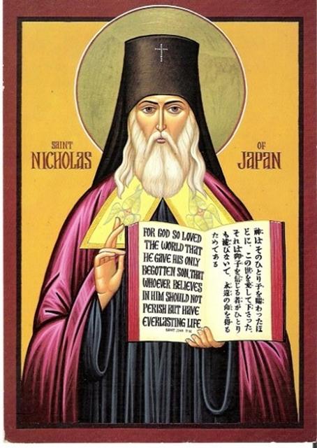 10 апреля 1970 года Русская Православная Церковь прославила архиепископа Николая (Касаткина) в лике святых