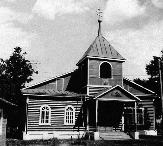 Храм в Бирюлеве, 1957 год