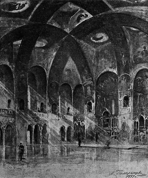 Интерьер собора Александра Невского. Проект А. Н. Померанцева, 1911 год