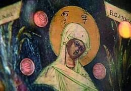 Фрагмент иконы «Всех скорбящих Радость» с грошиками