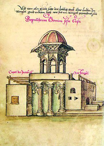 Часовня Гроба Господня. Рис. К. фон Грюненберга. 1487 год