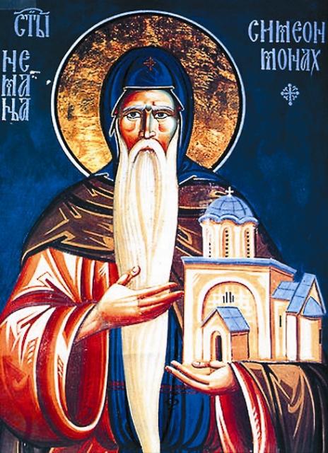 Святой Симеон Мироточивый