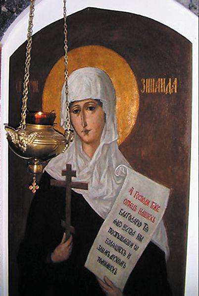 Храмовая икона святой мученицы Зинаиды