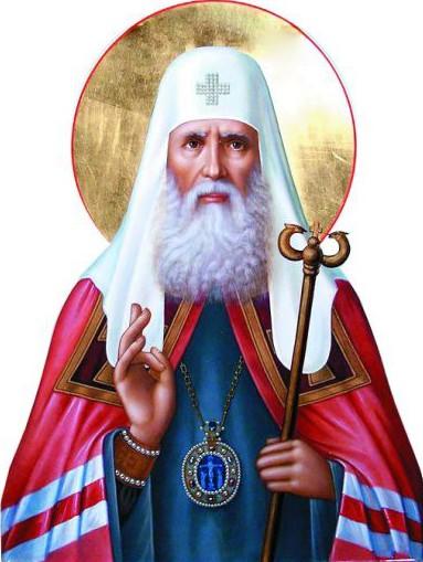 Святитель Иов