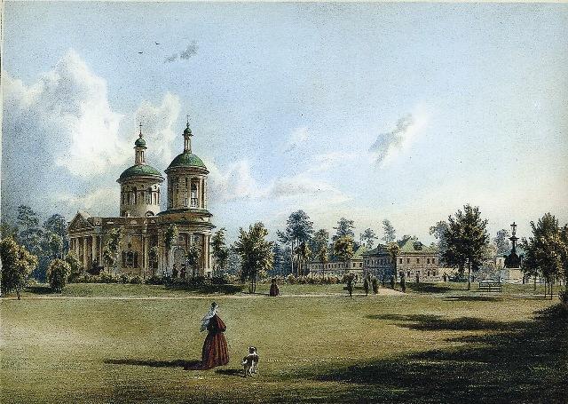 Усадьба считалась лучшей в Москве, третьей по красоте в России (после Петергофа и Павловска) и входила в десятку ценнейших садово-парковых ансамблей мира