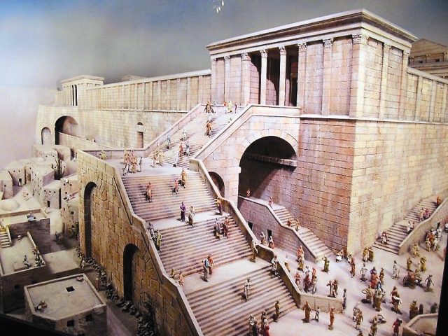 Вход на Храмовую гору (гора Мориа) времен иудейского царя Ирода