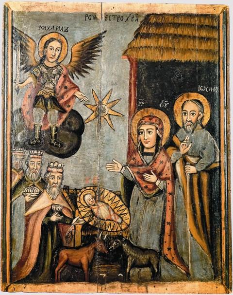 «Когда же они были там, наступило время родить Ей; и родила Сына своего Первенца, и спеленала Его, и положила Его в ясли, потому что не было им места в гостинице» (Лк. 2, 6-7)