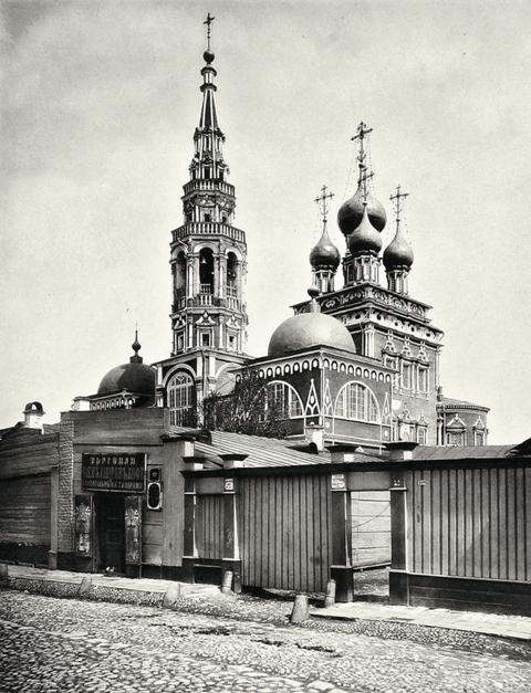 Храм в Кадашах. Фото 1882 года