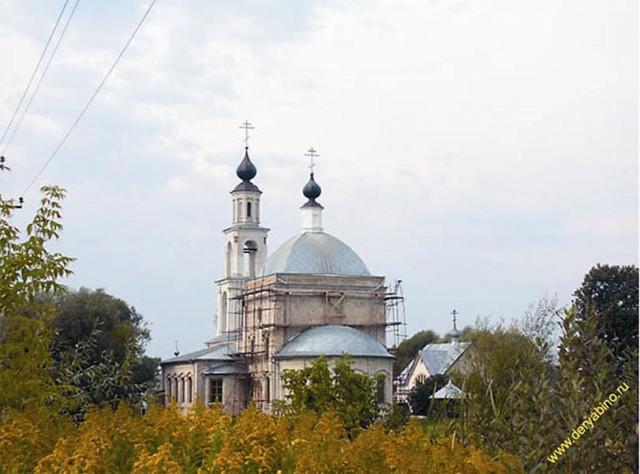Храм в поселке Ерино, берет начало живительный  источник откуда исчезла икона