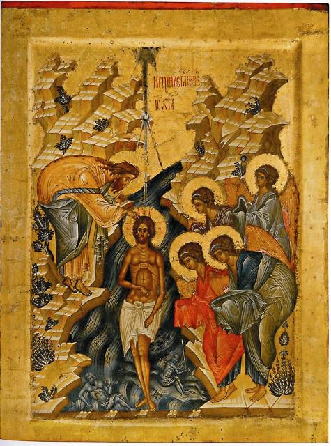 Пришел к Иоанну креститься и Сам Господь Иисус Христос. Это происходило в Вифаваре при Иордане