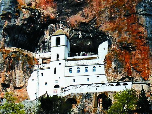 Черногория: Цетинье, Острог