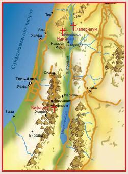 Здесь Христос воскресил дочь Иаира, сына наинской вдовы и друга Своего Лазаря