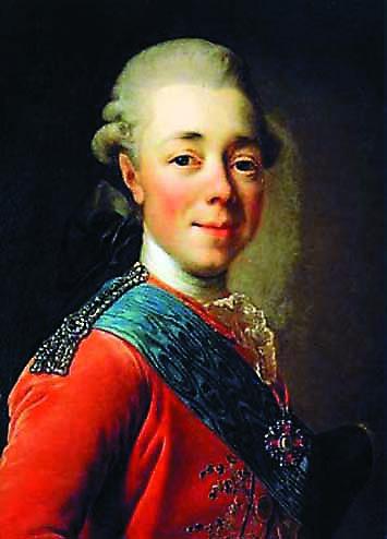 В Козьмодемьянске 1798 году молился Павел I – единственный глава государства, посетивший Козьмодемьянск за всю его историю