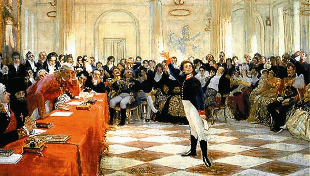 Пушкин читает перед Державиным свое знаменитое стихотворение «Воспоминания в Царском селе»