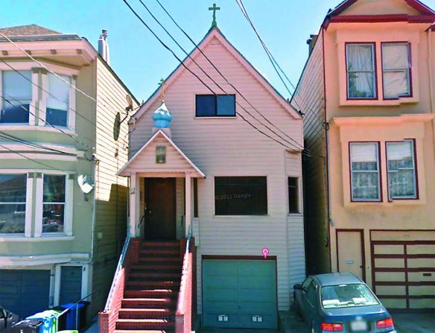 Приход в Сан-Франциско