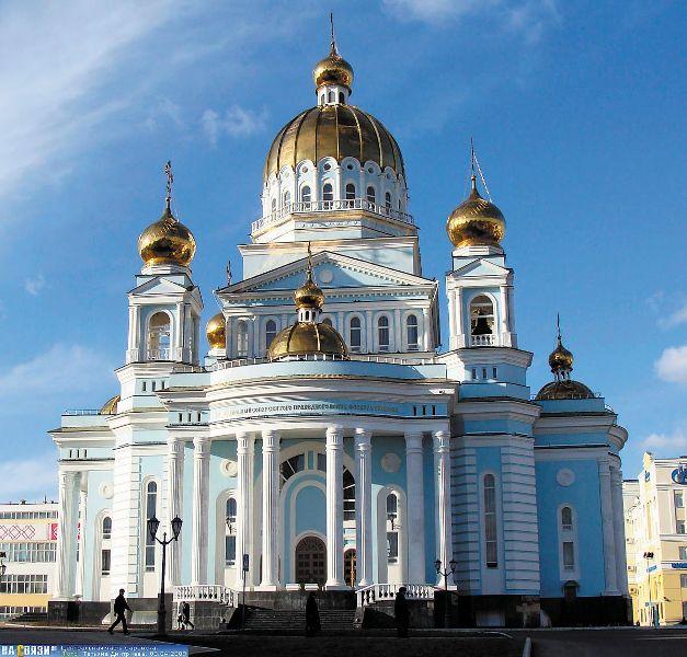 Кафедральный собор Святого праведного воина Федора Ушакова, г. Саранск