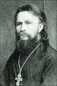 Богослов Сергей Булгаков