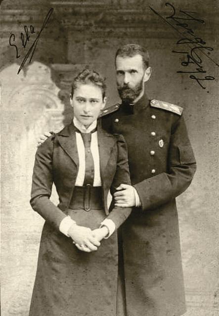Великая княгиня Елизавета Федоровна с супругом великим князем Сергеем Александровичем