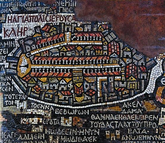 Фрагмент мозаичной карты в храме святого Георгия