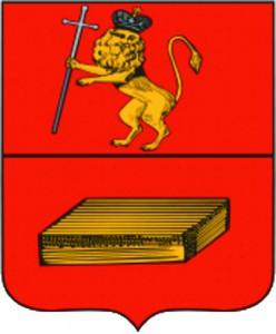 Мыловарение было самой древней промышленной отраслью города, кусок мыла изображен даже на гербе города