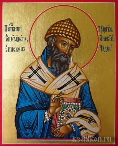 С ранней юности будущий святитель работал пастухом, и даже высокий духовный сан – за благочестие и добродетель он был избран епископом города Тримифунта – не изменил его аскетической привычки к воздержанию в еде и быту