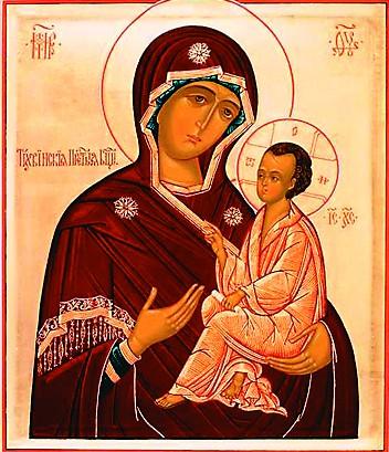 Будущие матери молятся перед ней о благополучной беременности и родах, о сохранении здоровья младенцев и помощи в воспитании.