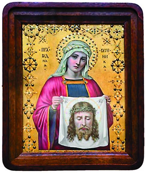 Св. Вероника с изображением Христа на плате