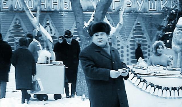 В сберкассе неподалеку от храма «фотограф» Евгений Леонов купил злополучную облигацию